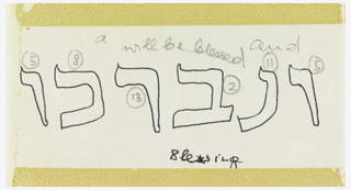 "A Hebrew word written in block letters across width of sheet, (V'nivrechu) which translates as, ""and he will bless..."""