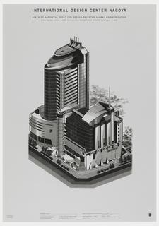Completed design of building for International Design Center Nagoya. Text in black above and below