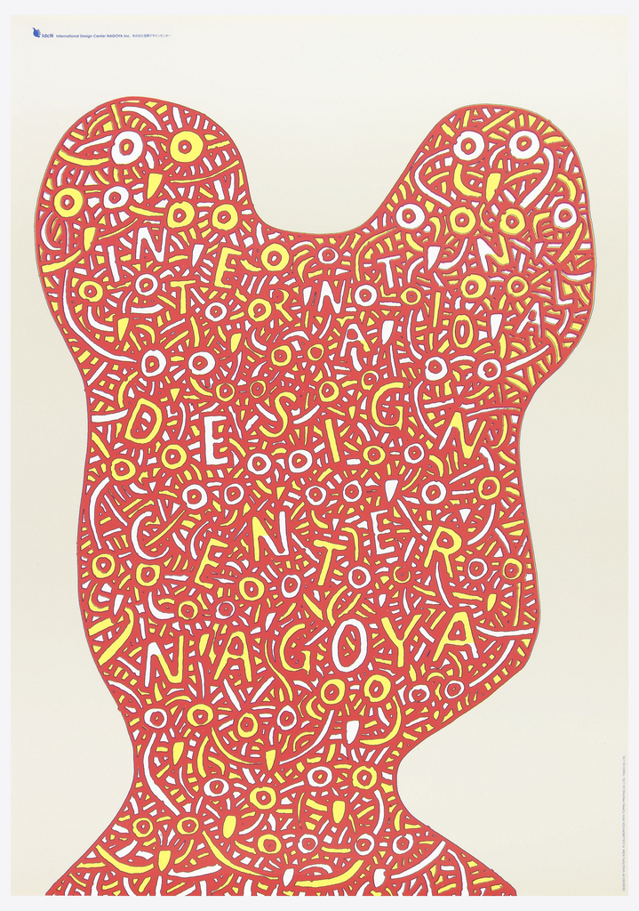 "Poster for International Design Center in Nagoya.  Large red irregular shape resembling shape of girls head with two hair buns on sides.  Inside, yellow and white rectangular fragments and circles scatterd with the text ""INTERNATIONAL/ DESIGN/ CENTER/ NAGOYA"" floating in the midst.  This poster uses play on optical illusion."