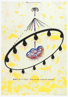 Poster for International Design Center in Nagoya.  Black line rendering of chandelier attached on ceiling with nine black cables attached to elliptically shaped light bulb fixture with twelve light bulbs attached.  Each light buld has lilac and yellow streaks to represent emission of light.  In center, from top blue and red twisted cable supports brain-like object in red, white, and yellow with streaks of lilac and yellow as center-piece of chandelier.  Background is of-white with vertical brown lines scattered to achieve wood-grain effect.  Irregular pink and yellow forms resembling paint spots scattered throughout.