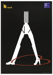 "White geometric compass on black background.  Right leg of compass is stylized leg of woman in high heels.  Left leg of compass is stylized leg of man in shoes.  Compass drawing heart in red.  Image of logo (bird in profile) in orange and imprinted in orange, next to bird: ""idcN"" at upper left corner.  Blue square with ""International/ Design/ Center/ NAGOYA Inc./"" and some Japanese characters in white at upper right corner."