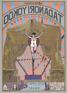 Poster features circus tent-like space with athlete jumping and smaller images below. Above, reversed black text in caps: TADANORIYOKOO.