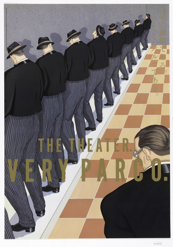 Perspectival view of a row of identically-dressed men—in black jacket and striped gray and black slacks, and hats—all are facing the wall. Right side has checkerboard floor in peach and terracotta; a man can be seen in lower right cropped off. Center, in tan: THE THEATER. / VERY PARCO. Japanese characters, upper right.