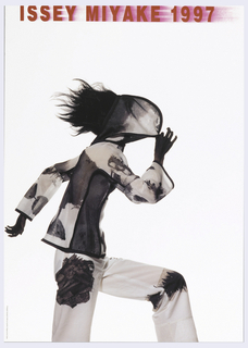Poster, Issey Miyake 1997