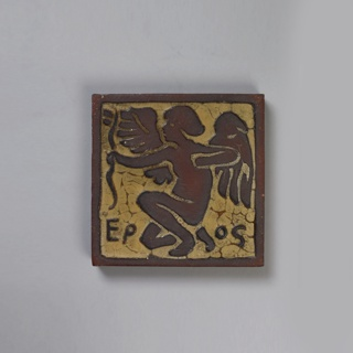 Press-molded low relief decoration in earth color against a yellow background. The third tile depicts the image of a Cupid figure, marked Eros.