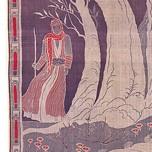 Vertical rectangular silk mural. Pastoral landscape with four goats before a large olive tree to the left of which stands a shepherd. Borders are a repeat of pointed arches. Violet, light grey and red on ivory fabric, lined with light rose cotton plain weave.