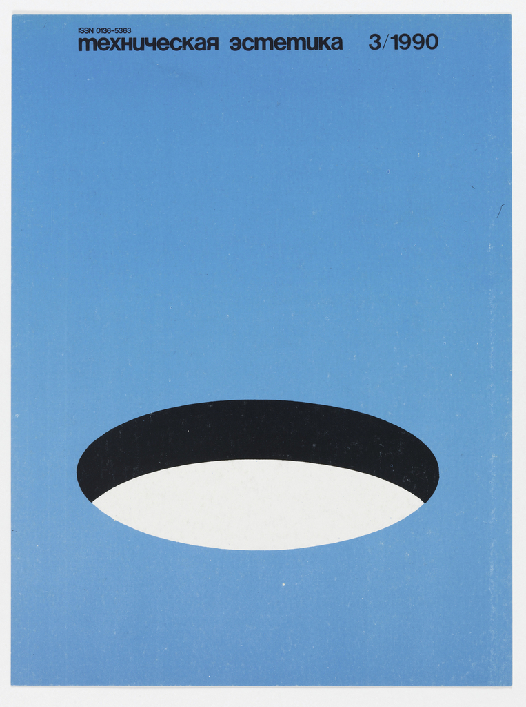 In lower section of cover, black-and-white oval shape is placed against blue ground. This image can be interpreted also as a circular hole cut out in blue ground. Imprinted in black across upper edge of cover in Russian: Engineering Aesthetics 3/1990.
