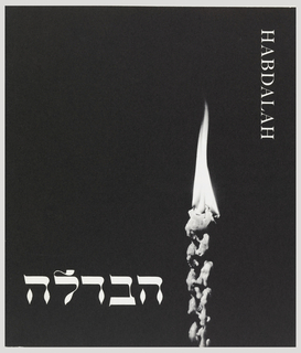 Square booklet with white text on black ground. Photoillustration of burning candle at lower right, Hebrew letters printed in white at lower left, white text printed vertically at upper right. Inside pages contain printed text and images describing Habdalah ceremony.