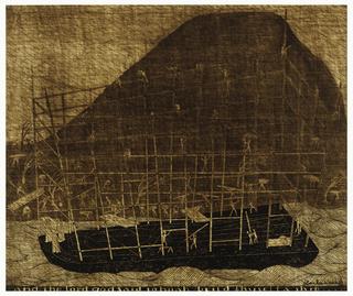 Print, Noah's Ark
