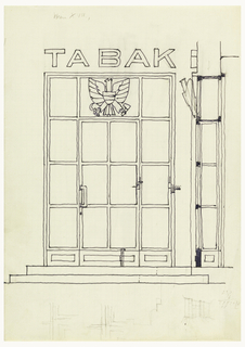 Facade doorway elevation with Imperial eagle.