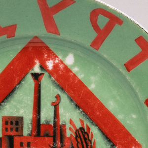 Land for the Working People Plate