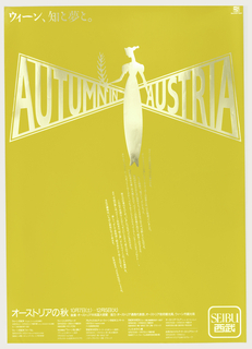 At the top: [Japanese writing] / AUTUMN IN AUSTRIA; imprinted below: 8 lines of Japanese; lower right: SEIBUS. Main writing of Autumn in Austria with woman figure both printed in gold on yellow ground.