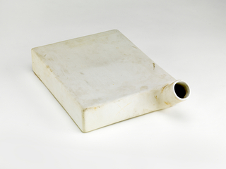 Penicillin Culture Vessel (England), 1940–1941