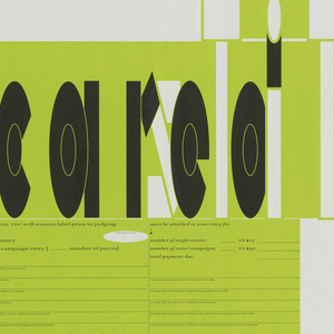 """Vertical format. In large gold typography, the work """"stiff"""" is spelled out in the center of a dark gray background. At bottom, in small gold typography, the word """"competition."""" A border motif of short white lines frames both words."""