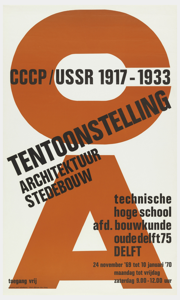 Poster, CCCP / USSR 1917-1933, 1969
