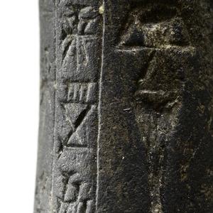 Inscription: be-el-šu-nu/ ARAD d.IM / ù d.ša-la (Belshunu, servant of [the gods] Adad and Shala)