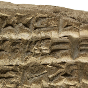 Cuneiform Clay Tablet, ca. 2000-1595 BCE