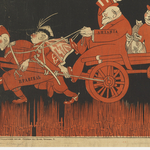 Two men pull a red troika bearing three Polish soldiers and a tiny man wearing a crown. On the red grass behind them, two other men lie, apparently crushed. All figures wear red, against a black background.