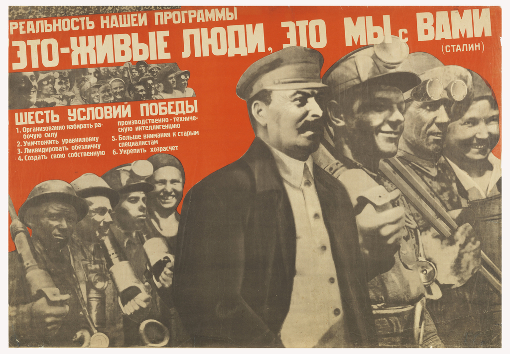 "A black and white photo of Stalin is collaged with photos of male and female workers in two rows, against a red background. Quotes from Stalin's ""Six Conditions"" speech (June 1931) are printed across the top in white Cyrillic letters at a slight angle."