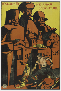 A shirtless man sets fire to the monumental figures of the Church, the Tsar, and the Bourgeoisie. These figures in red, with features grotesquely abstracted, appear to be carved from stone. The man is naturalistically rendered by comparison. The title is printed in red Cyrillic on a yellow ground.