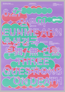 Poster, Three Questions On Death