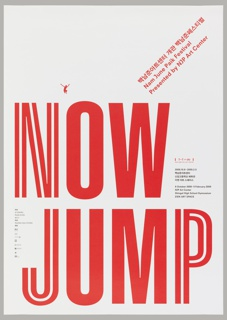 """Now Jump"" is printed in large, red capital letters against a white background. A small figure appears to leap above the ""N"" and ""O."" A small black text in Hangul appears on the lower left and center right. Red text in English and Hangul rises on the diagonal from the ""W"". The English reads ""Nam June Paik Festival / Presented by NJP Art Center."""