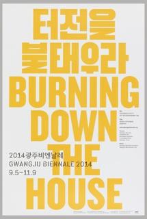 Poster, Gwangju Biennale 2014