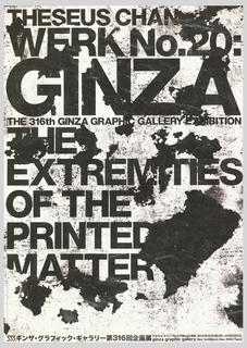 Poster, WERK No. 20