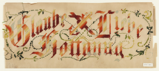 """Panel of perforated white paper embroidered in colored wool with the words: """"Glaube Liebe Hoffnung."""" At center is a heart, cross and anchor. Vine and foliage."""