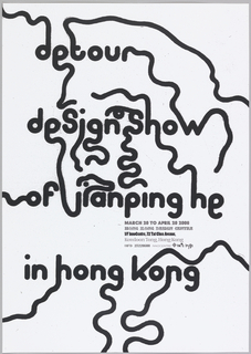 """""""detour deSign Show of jianping he in hong kong"""" written with the ascenders and descenders of the letters elongated into long trailing curves. The date, venue, and sponsor of the exhibition printed in a smaller font in the lower half of the poster."""