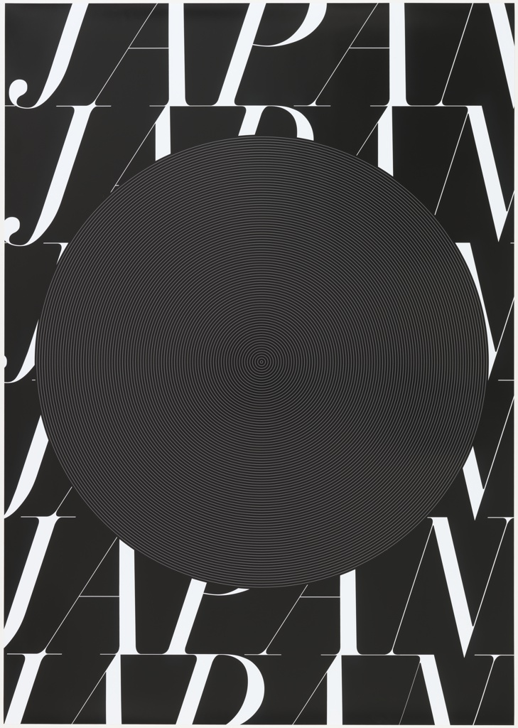 """Poster with black background featuring the word """"JAPAN"""" written in white italicized letters repeated six times. A large black circle in the center of the poster obscures many of the letters."""