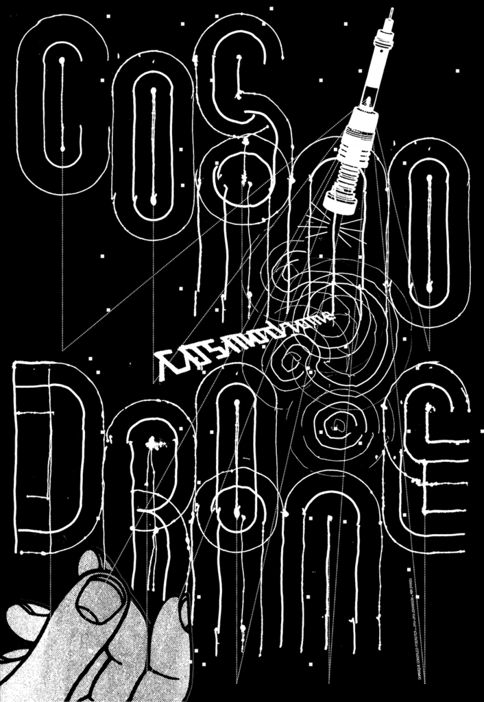 """A dark background with white writing that says """"COSMO DROME"""". In the lower left a hand releases a small rocket like item. Lines dart off the object implying an upward movement. The lines are bounced into straight vertical lines."""