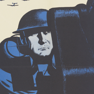 """A soldier stands behind a large artillery gun. There are small planes just over his head. Diagonnally across the top is blue text which reads """"He's a fighting fool give him the best you've got"""". At the bottom a blue banner with white text reads """"MORE PRODUCTION"""". The artist's signature appears at the top of the banner just below the soldiers left hand."""