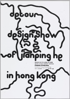 """detour deSign Show of jianping he in hong kong"" written with the ascenders and descenders of the letters elongated into long trailing curves. The date, venue, and sponsor of the exhibition printed in a smaller font in the lower half of the poster."