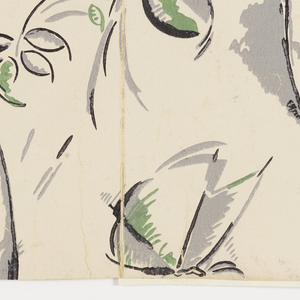 Stylized floral and foliate motifs, as well as birds possibly swallows and butterflies in flight.  Printed in gray, black, green and pink on an off-white ground.  Same design as 1930-21-1-i.