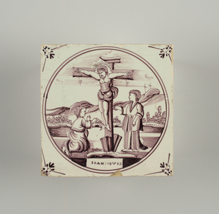 Square tile with decoration in roundel, in manganese purple, of Christ restoring sight to the blind man; small floral motifs in spandrels.