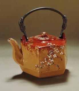 Teapot (USA)
